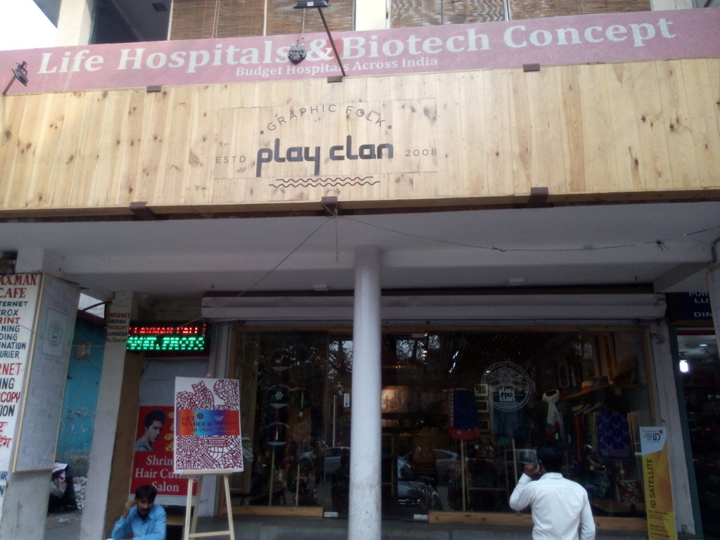 Play Clan Delhi, Play Clan Meharchand Market New Delhi - GoShoppin