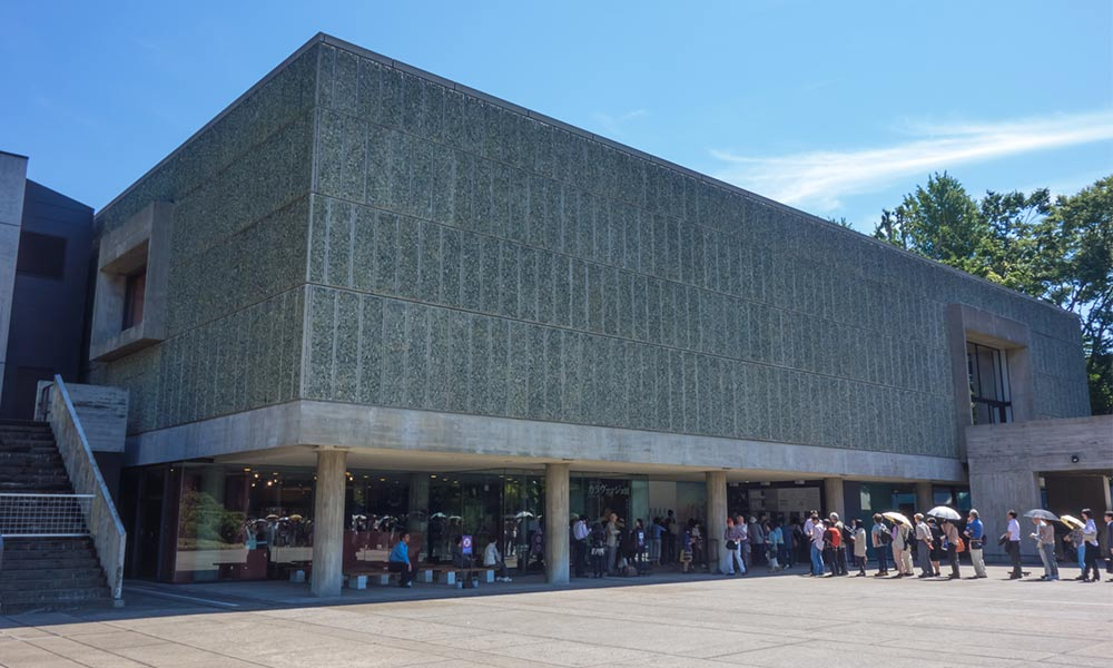 Prada Aoyama Tokyo, The National Museum of Western Art has now been designated a ...