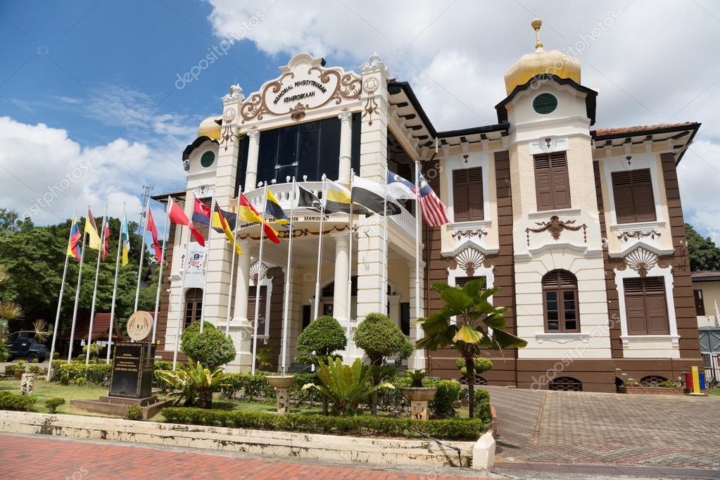Proclamation of Independence Memorial Melaka City, Proclamation of Independence Memorial is a museum in Malacca ...