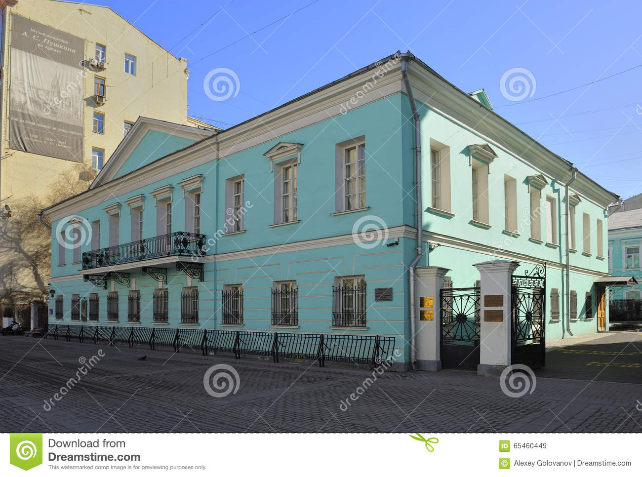 Pushkin Apartment Museum Moscow, Apartment Museum Of The Russian Poet Alexander Pushkin, Moscow ...