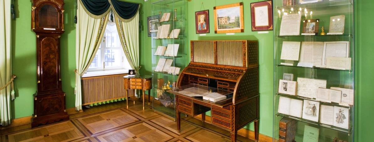 Pushkin Apartment Museum Moscow, Pushkin House-Museum | Moscow | DK Eyewitness Travel