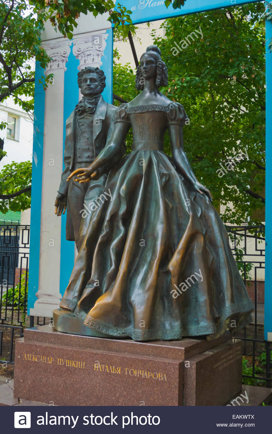 Pushkin Memorial Museum Moscow, Statues of Pushkin and wife, in front of Pushkin house museum ...