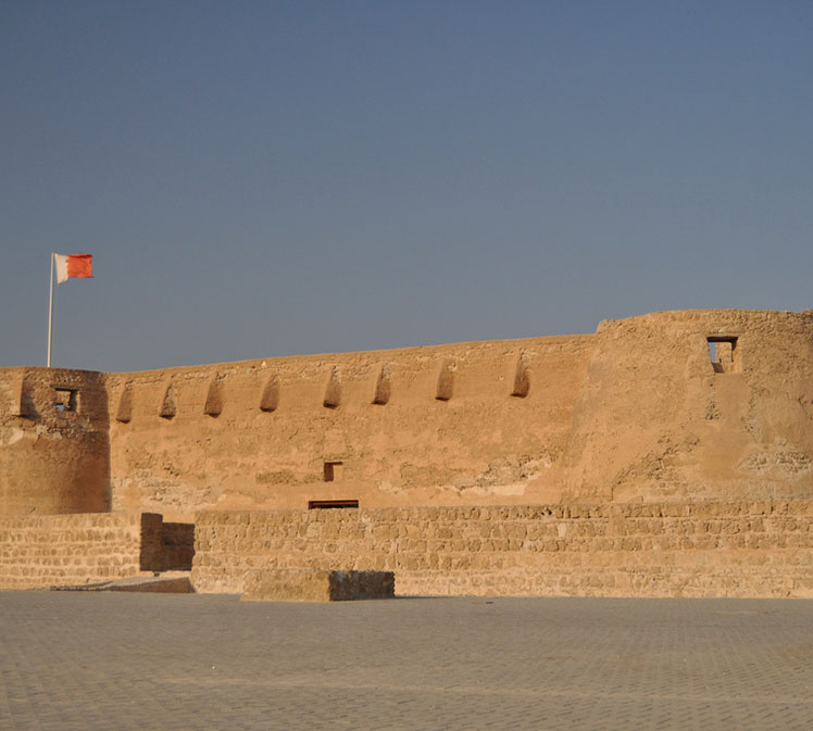 Qala'at Arad Muharraq Island, Things to Do in Juffair Bahrain - Ramee California hotel, Juffair ...