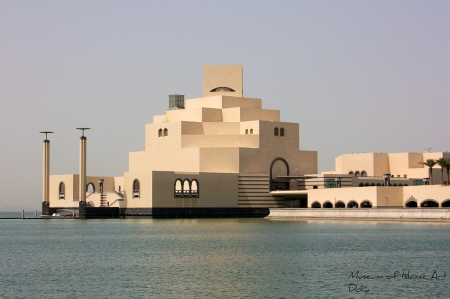 Weaponry Museum Doha, 16 Places to Visit in Qatar - Travel Tamed