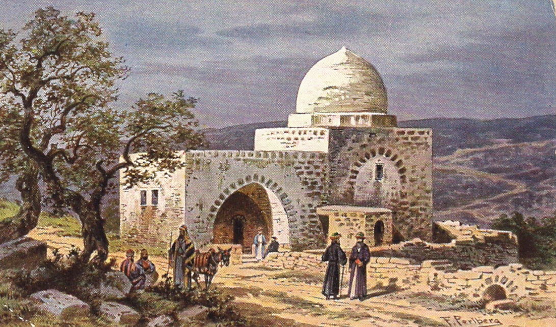 Rachel's Tomb Around Jerusalem and the Dead Sea, Bethlehem and Hebron — 19th century Holy Land Pilgrimage