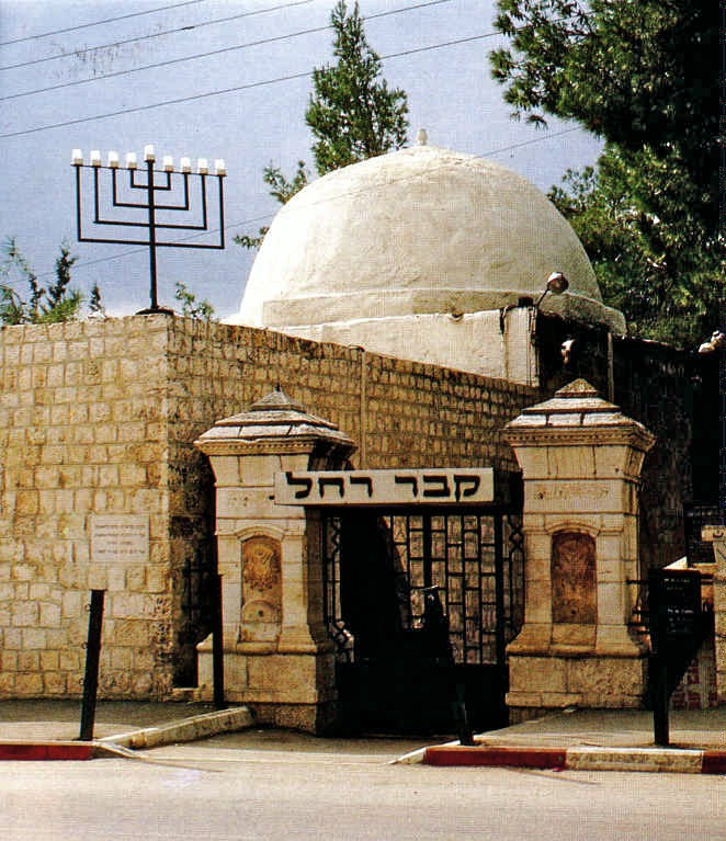 Rachel's Tomb Around Jerusalem and the Dead Sea, Tomb of Rachel « See The Holy Land