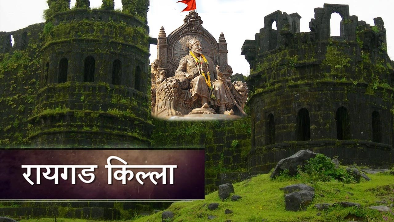 Raigad Fort Raigad Fort, Raigad Fort (रायगड किल्ला) - Historical Places of ...