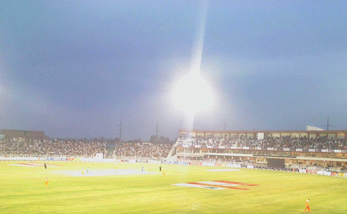 Rawalpindi Cricket Stadium Islamabad & Rawalpindi, Rawalpindi Cricket Stadium