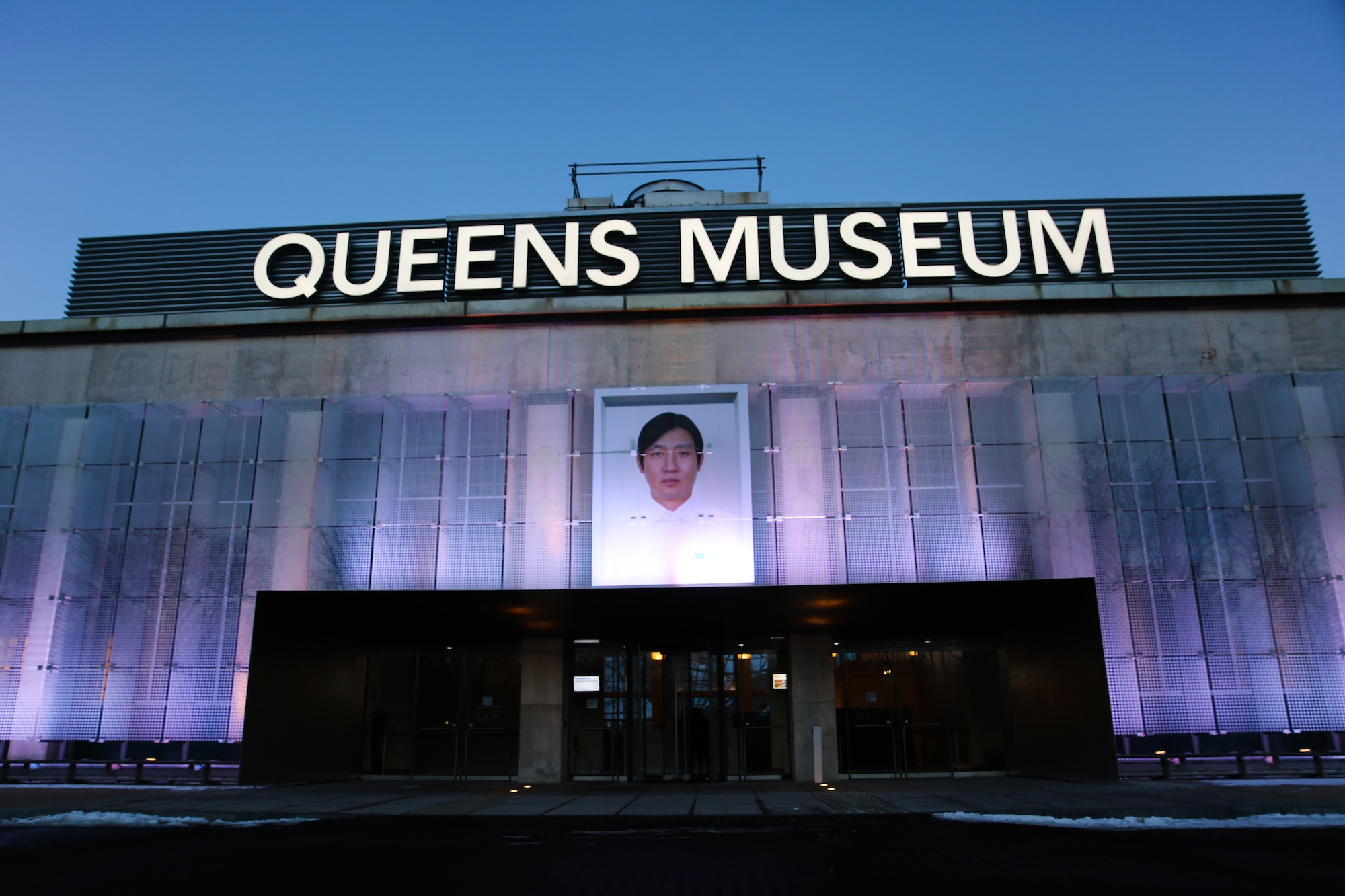 Red Hook Flicks New York City, OAK BLOG » WHAT I DID THIS WEEKEND: QUEENS MUSEUM