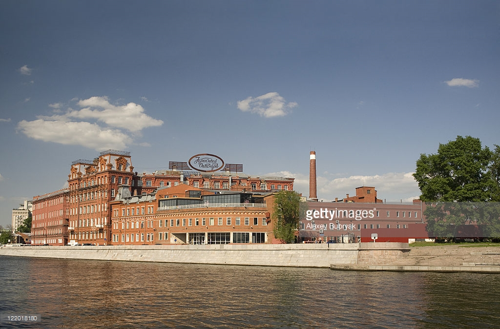 Red October Moscow, Chocolate Factory Building Red October Moscow Russia Stock Photo ...