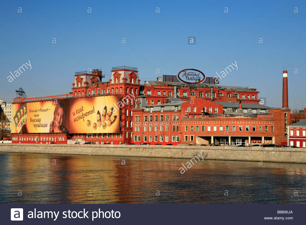 Red October Moscow, The Red October Chocolate Factory building (1851) in Moscow ...