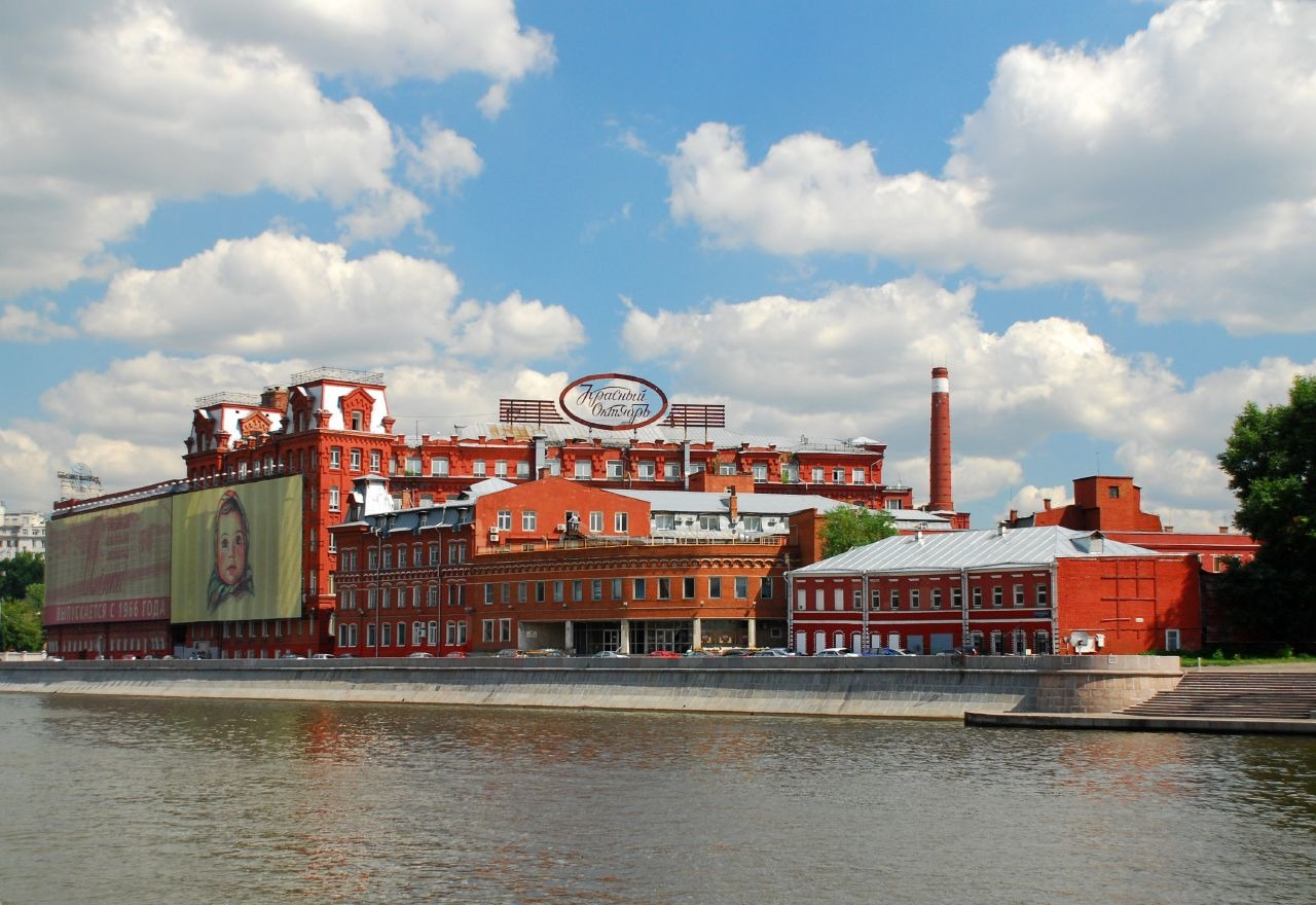 Red October Moscow, Red October Chocolate Factory - Moscow: Get the Detail of Red ...