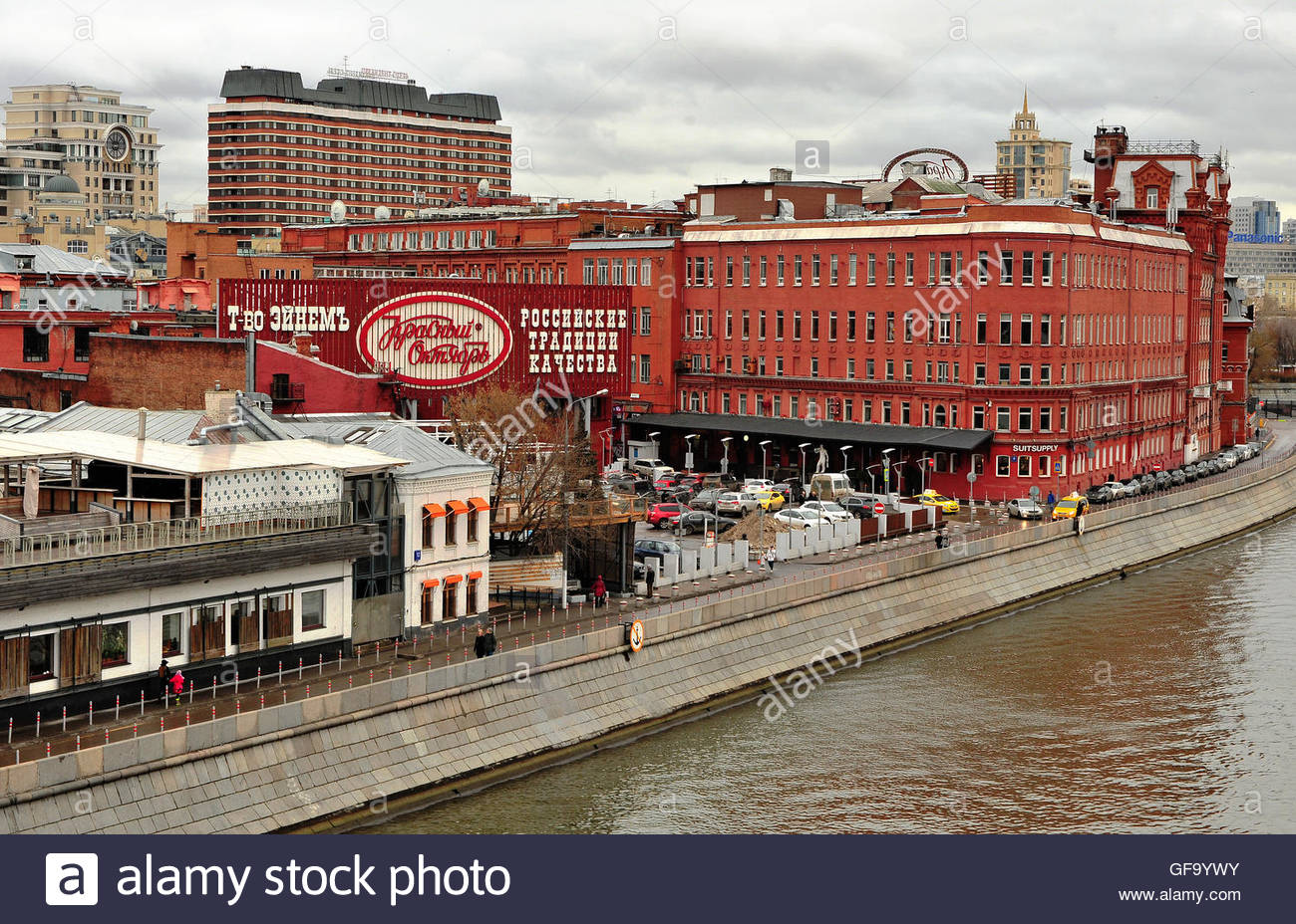 Red October Moscow, MOSCOW, RUSSIA - DECEMBER 20: The Red October district in downtown ...