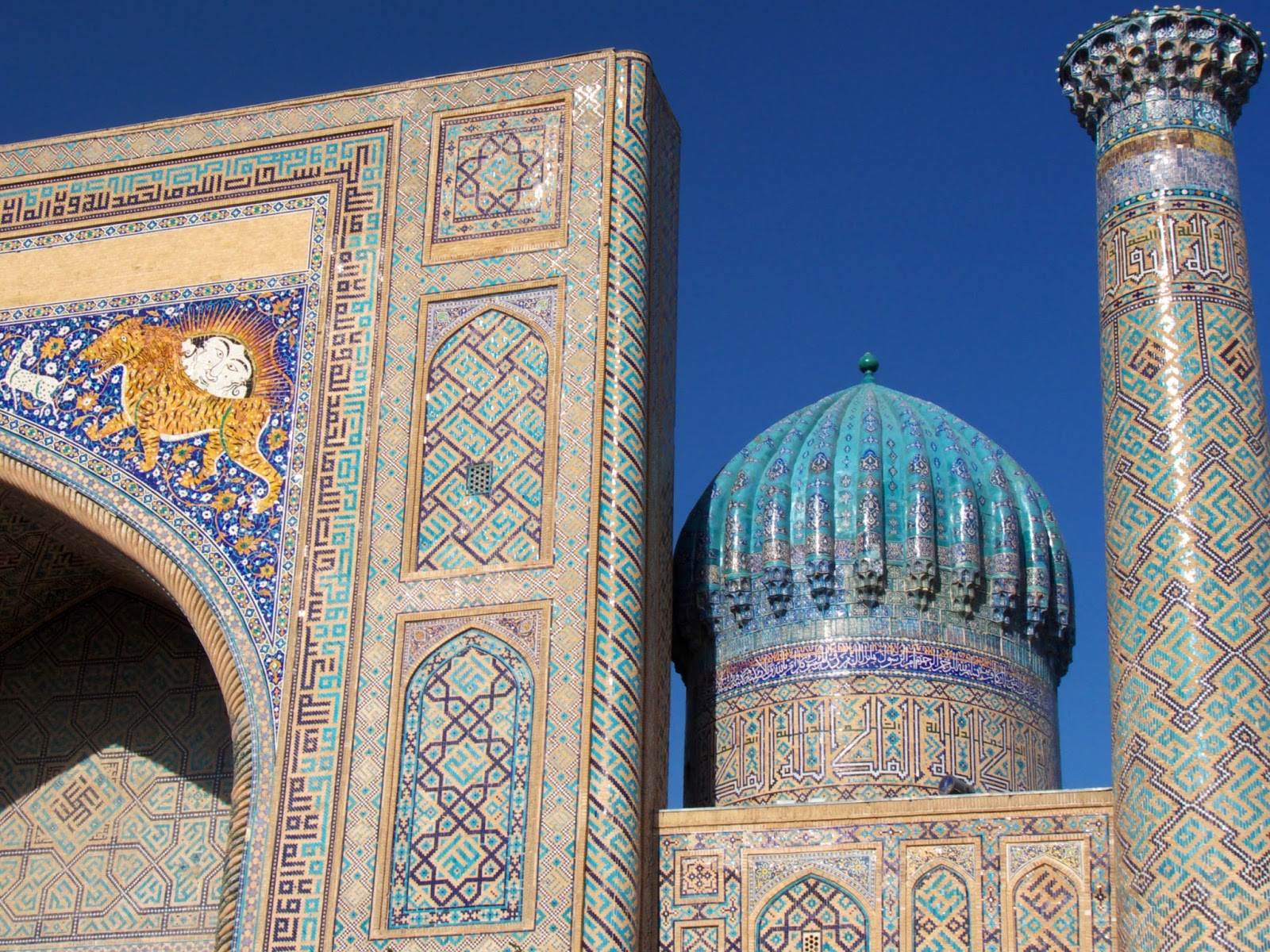 Registan Samarkand, The Registan, Samarkand ~ Civil Scholar