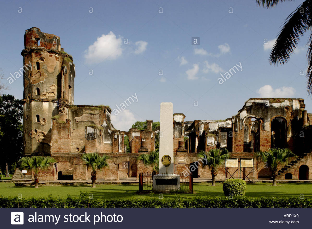 Residency Lucknow, The Residency Lucknow Uttar Pradesh India old Indian monument ...