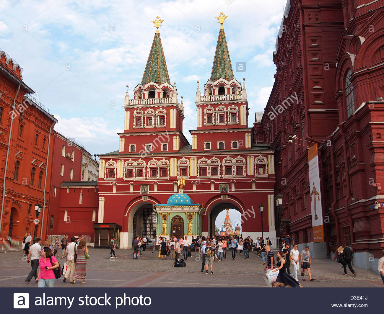 Resurrection Gates Moscow, The Resurrection (Iberian) Gate and the Iberian Chapel at the Red ...