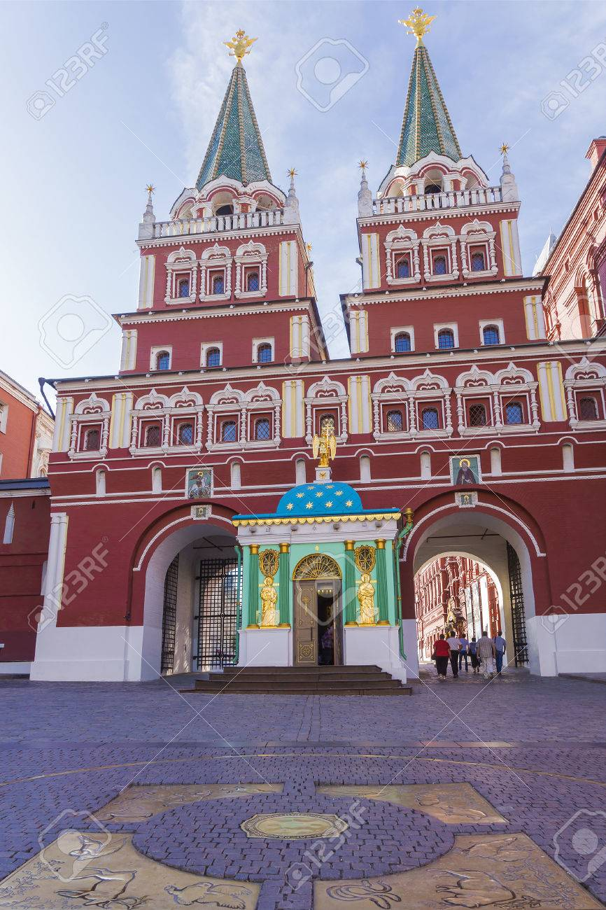 Resurrection Gates Moscow, Resurrection Gates On The Red Square, Moscow Russia Stock Photo ...