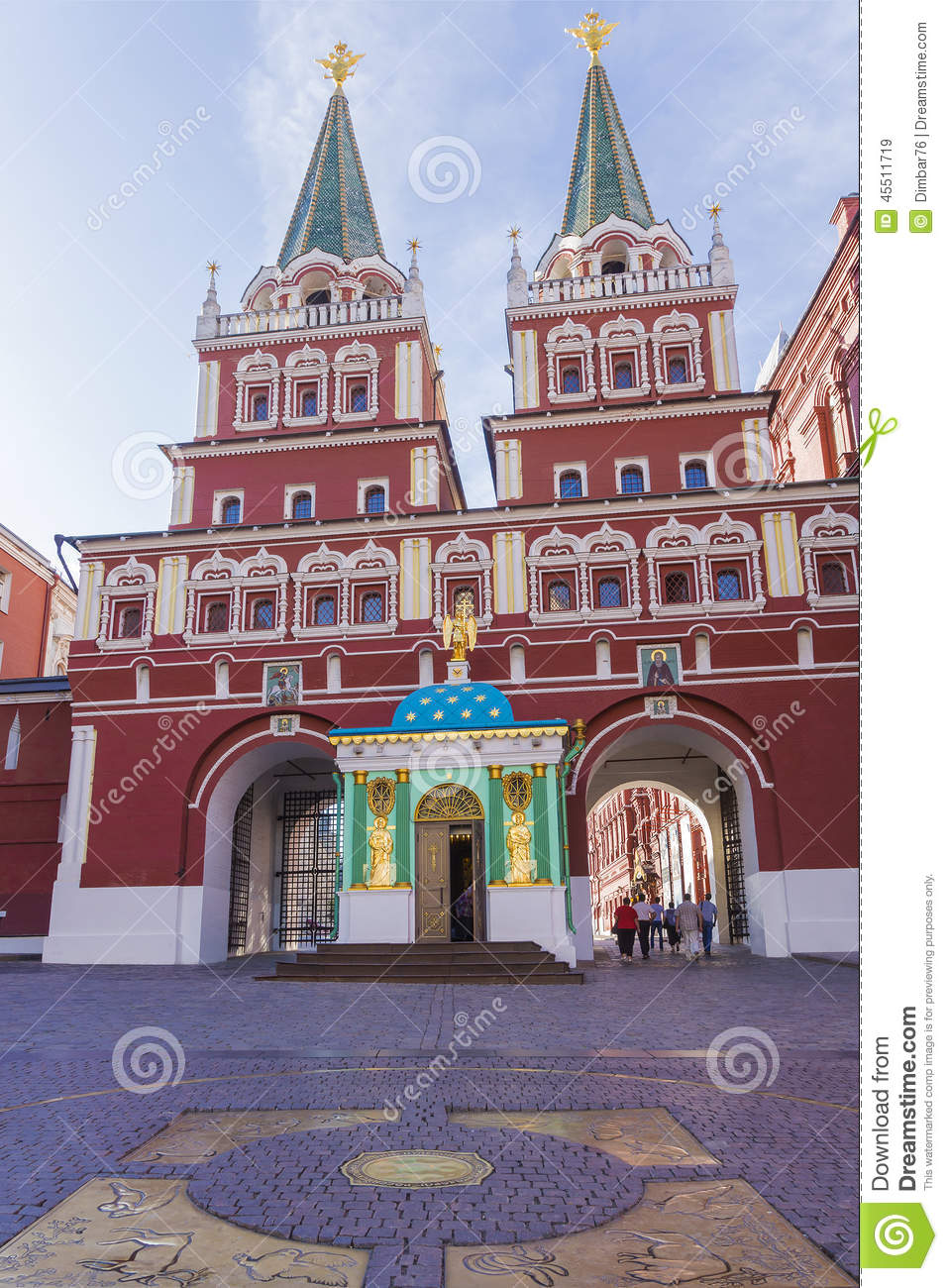 Resurrection Gates Moscow, Resurrection Gates On The Red Square, Moscow Russia Stock Image ...