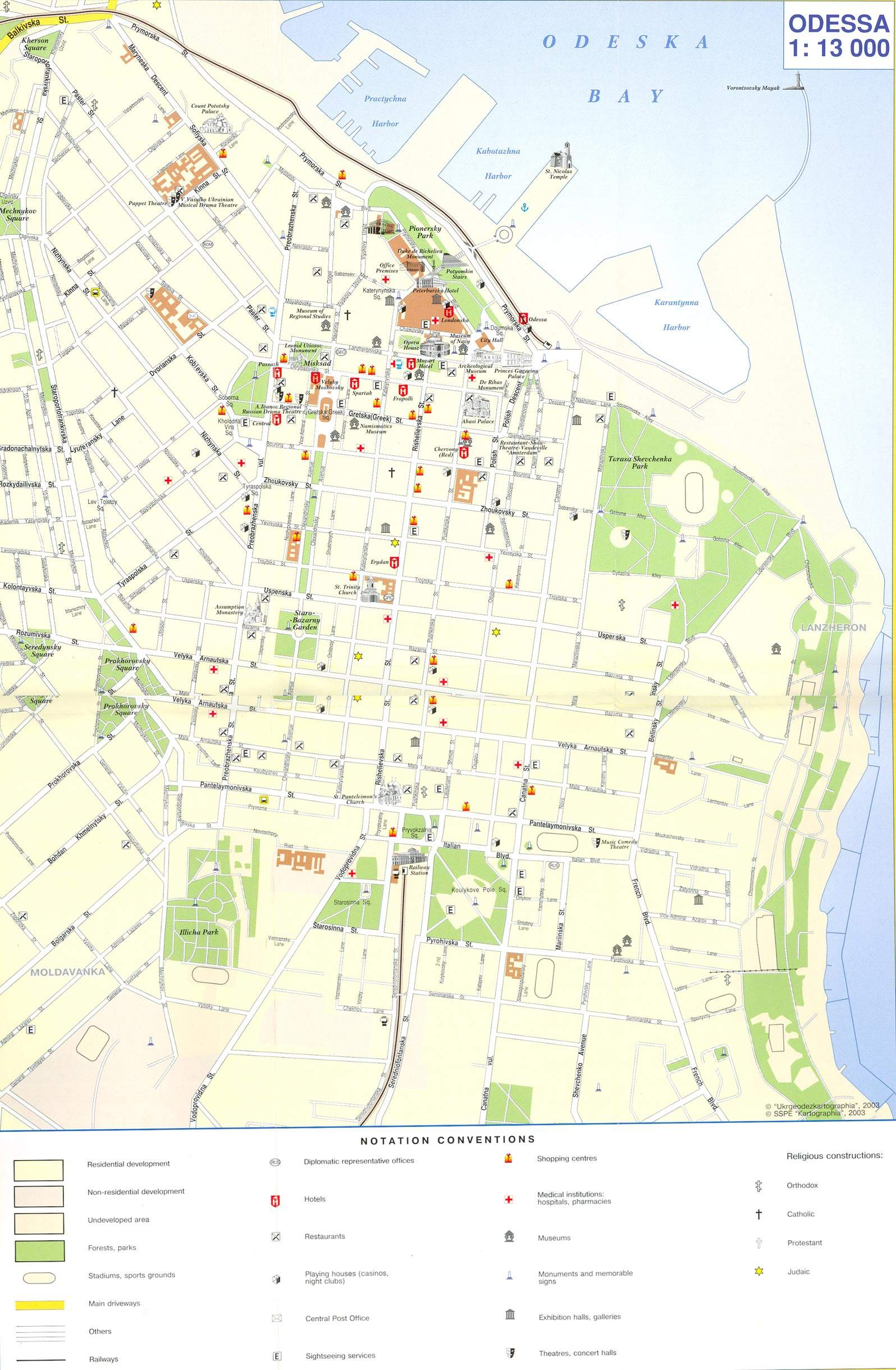 Route of Health Odesa, Large Odessa Maps for Free Download and Print | High-Resolution ...