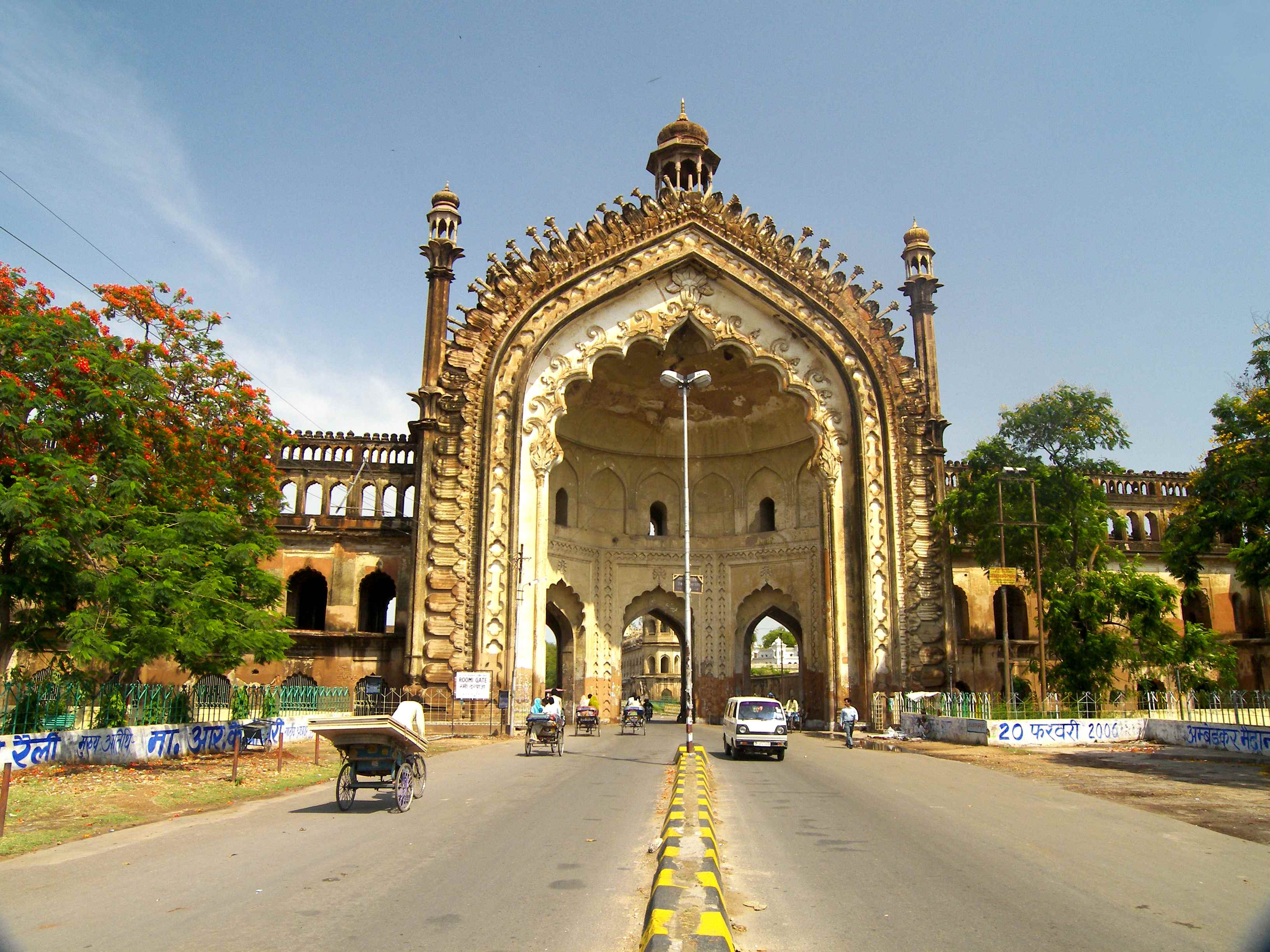 Rumi Darwaza Lucknow, RUMI DARWAZA - LUCKNOW Photos, Images and Wallpapers - MouthShut.com