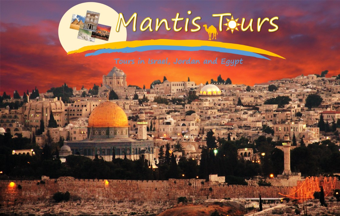 Russian Museum Around Jerusalem and the Dead Sea, Explore guided Israel & Jerusalem day tours from Tel-Aviv