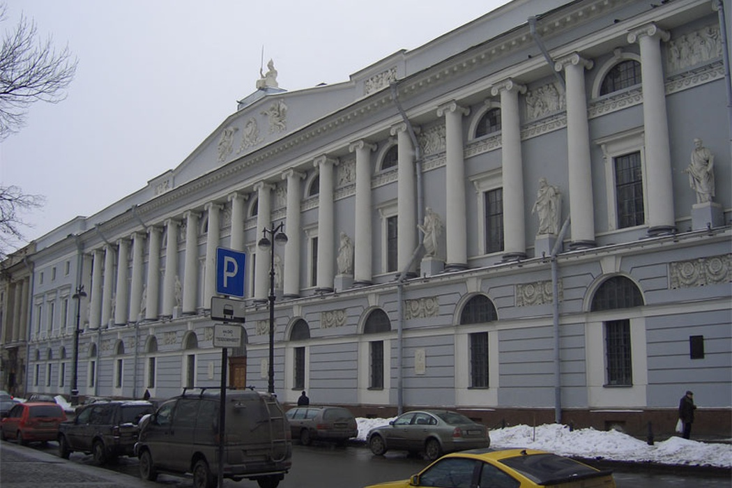 Russian National Library St. Petersburg, National Library of Russia