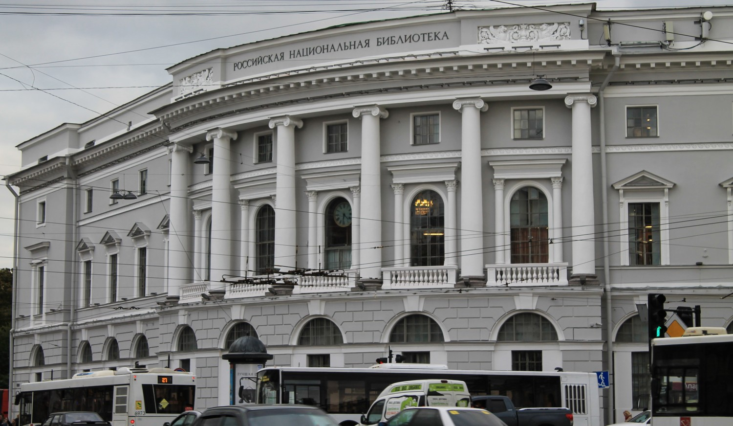 Russian National Library St. Petersburg, National Library of Russia in St. Petersburg |