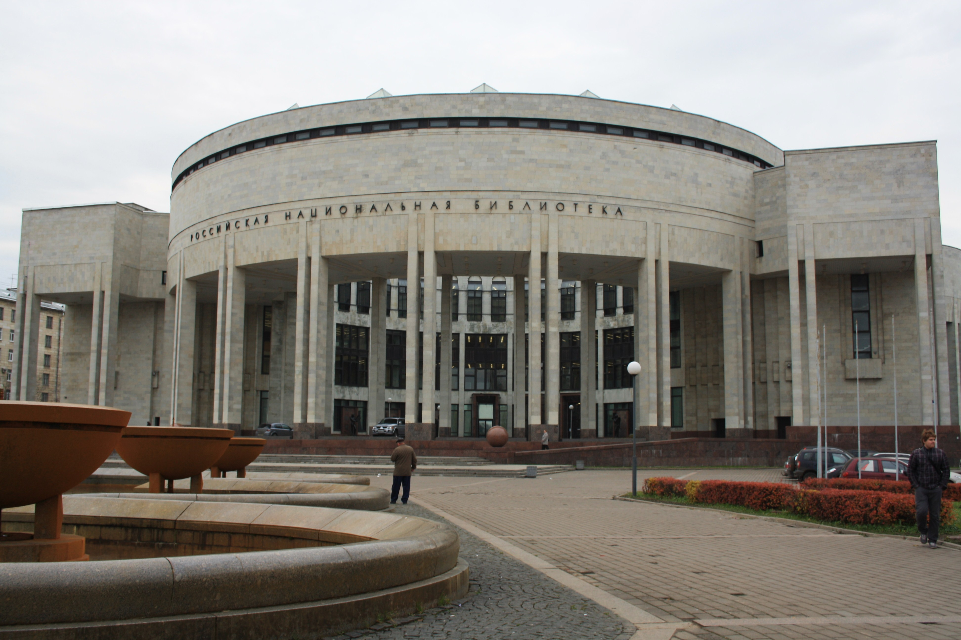 Russian National Library St. Petersburg, One of the National Libraries of Russia in St. Pete | Hooray St ...