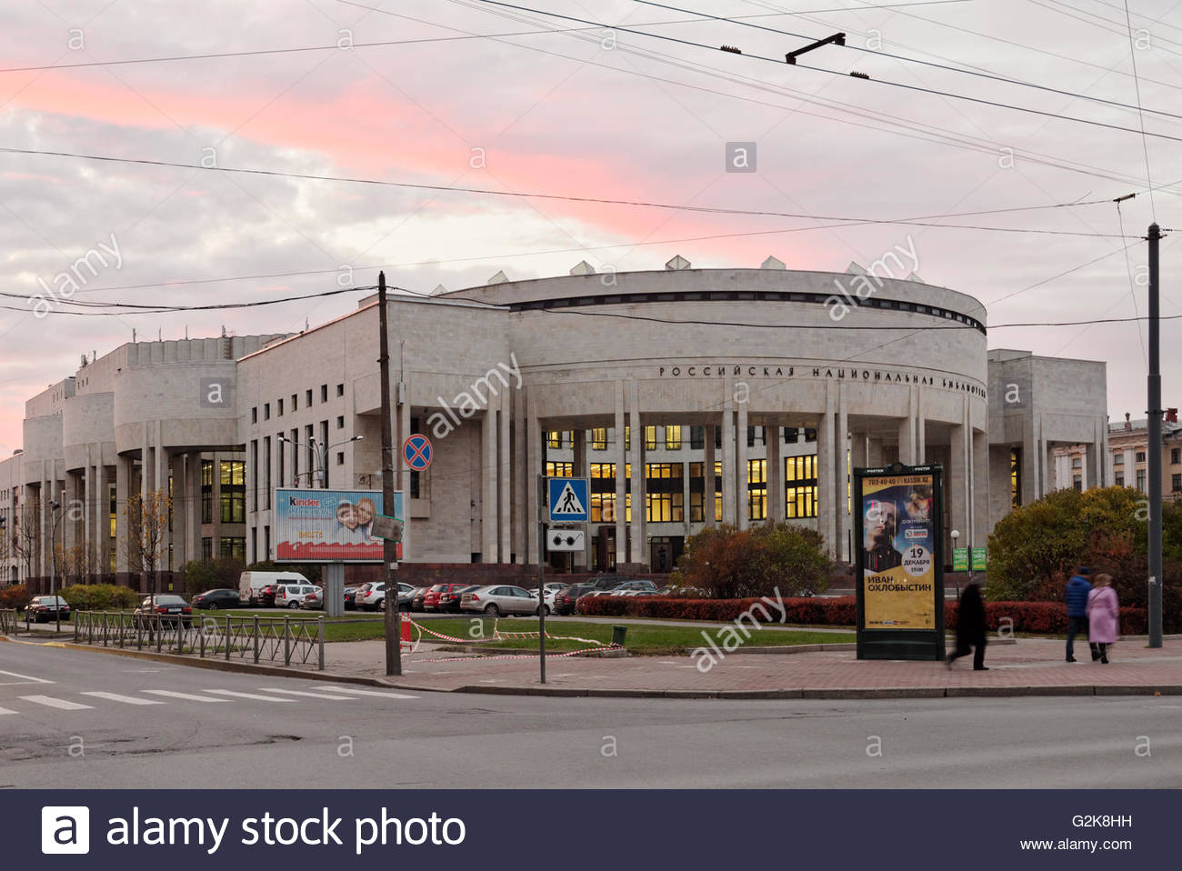 Russian National Library St. Petersburg, Building of Russian National Library in St. Petersburg, Russia ...