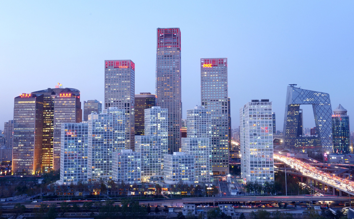 Beijing Central Business District, Central business district in Beijing