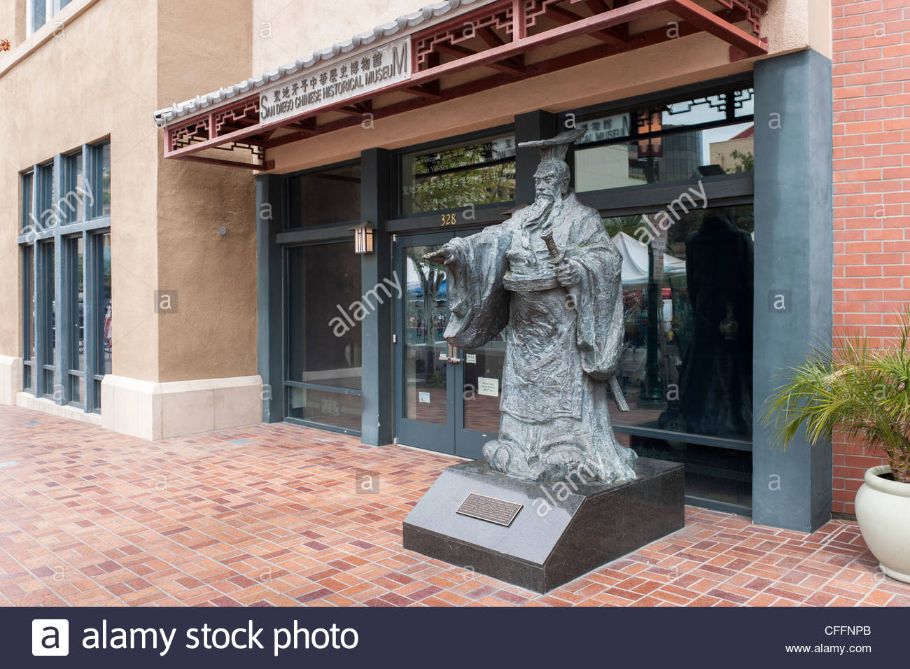San Diego Visitor Information Center San Diego, San Diego Chinese Historical Museum Stock Photo, Royalty Free ...