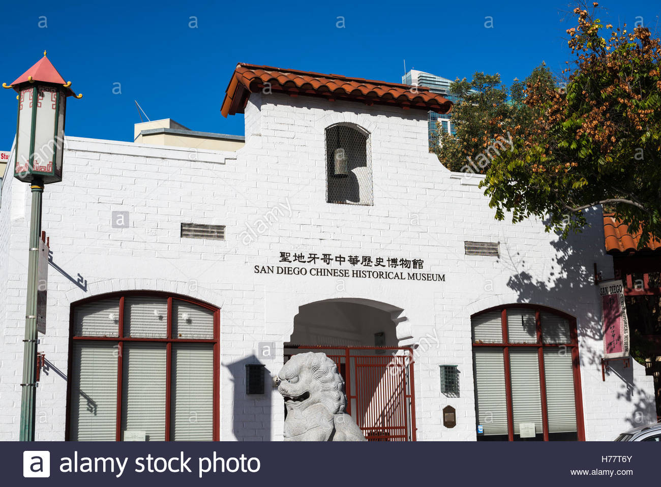 San Diego Visitor Information Center San Diego, San Diego Chinese Historical Museum building. San Diego ...