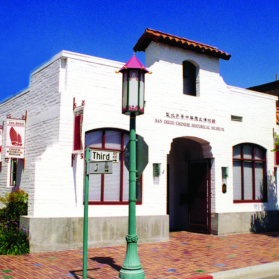 San Diego Visitor Information Center San Diego, Tour the San Diego Chinese Historical Museum! | San Diego Gaslamp