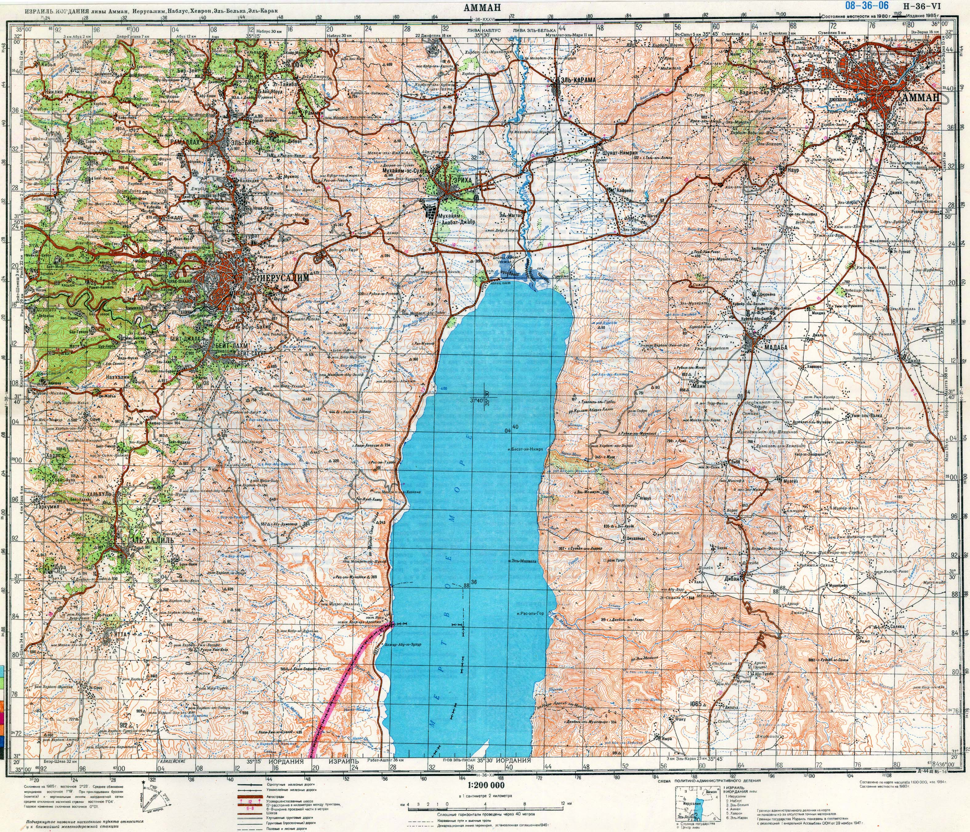 Russian Museum Around Jerusalem and the Dead Sea, West Bank and Gaza Maps - Perry-Castañeda Map Collection - UT ...