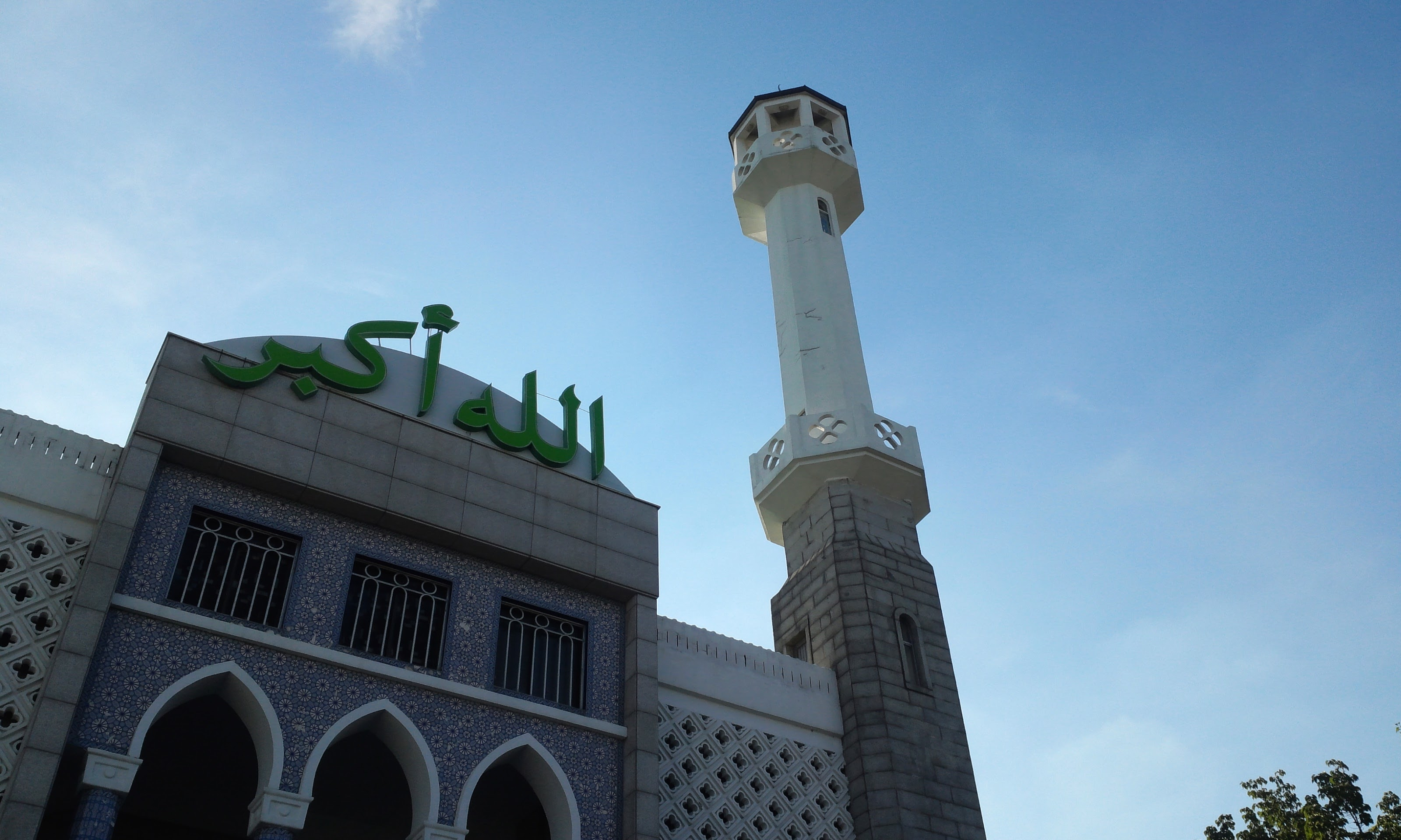 Seoul Central Mosque Seoul, Halal Food Guide | Travel Guides For Muslim Travellers | Have ...