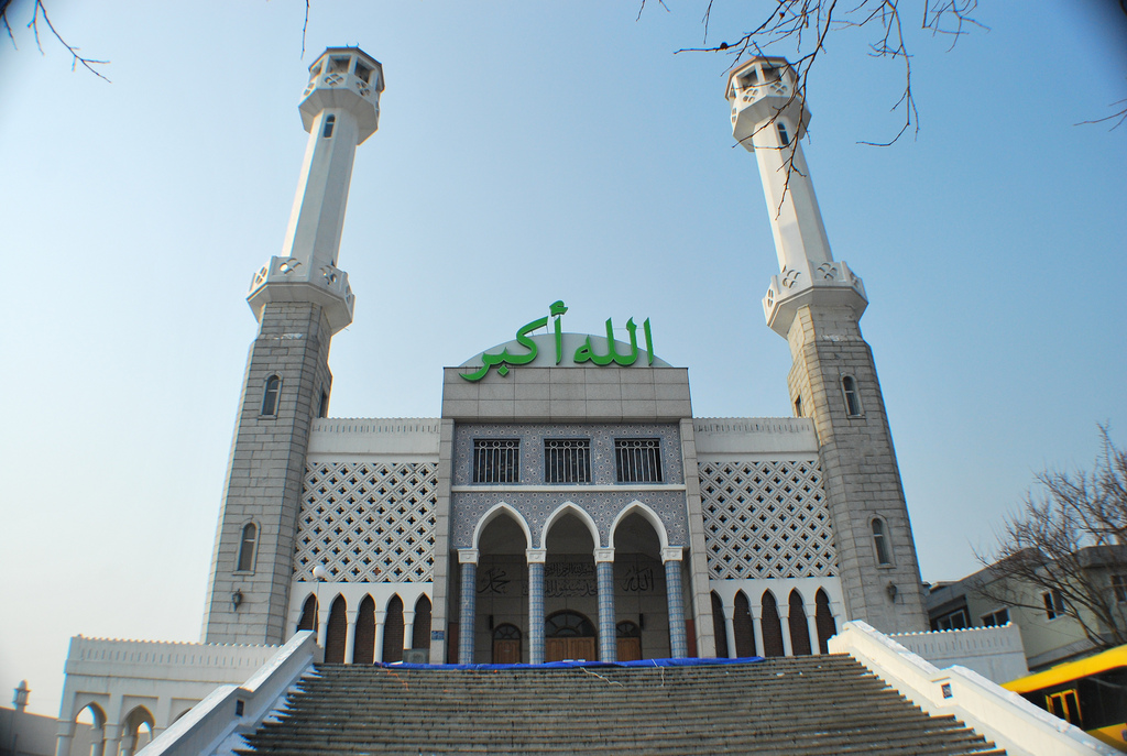 Seoul Central Mosque Seoul, Seoul Central Masjid, Itaewon | More stories? Feel free to r… | Flickr