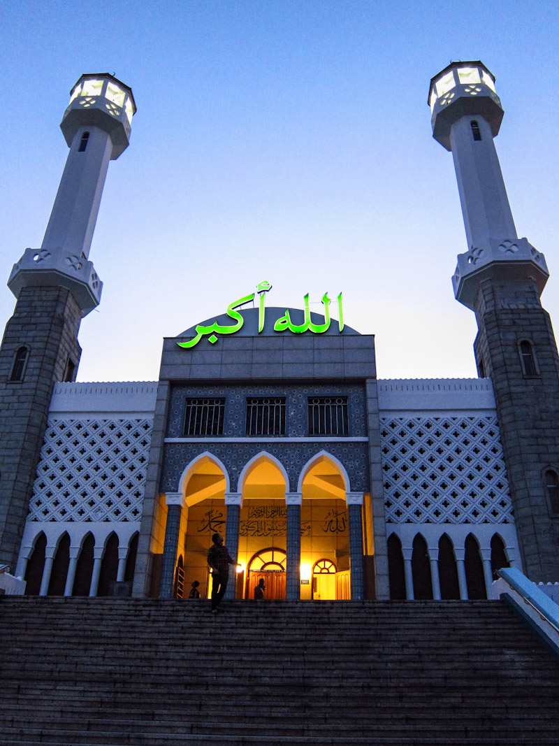 Seoul Central Mosque Seoul, Seoul Central Mosque: First Mosque In Korea - The Seoul Guide