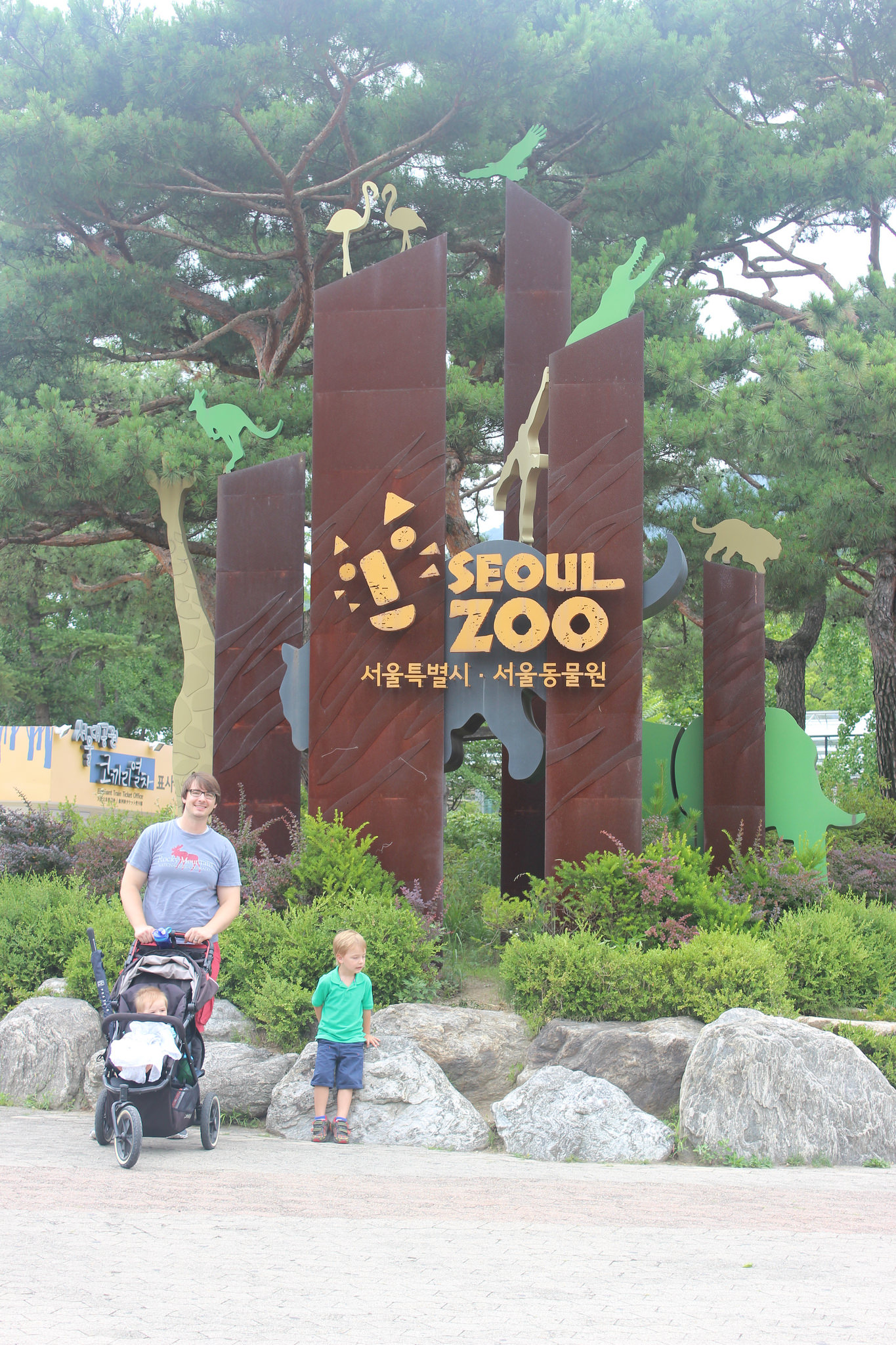 Seoul Zoo Seoul Grand Park, Seoul Grand Park- Zoo – The Wandering Browns
