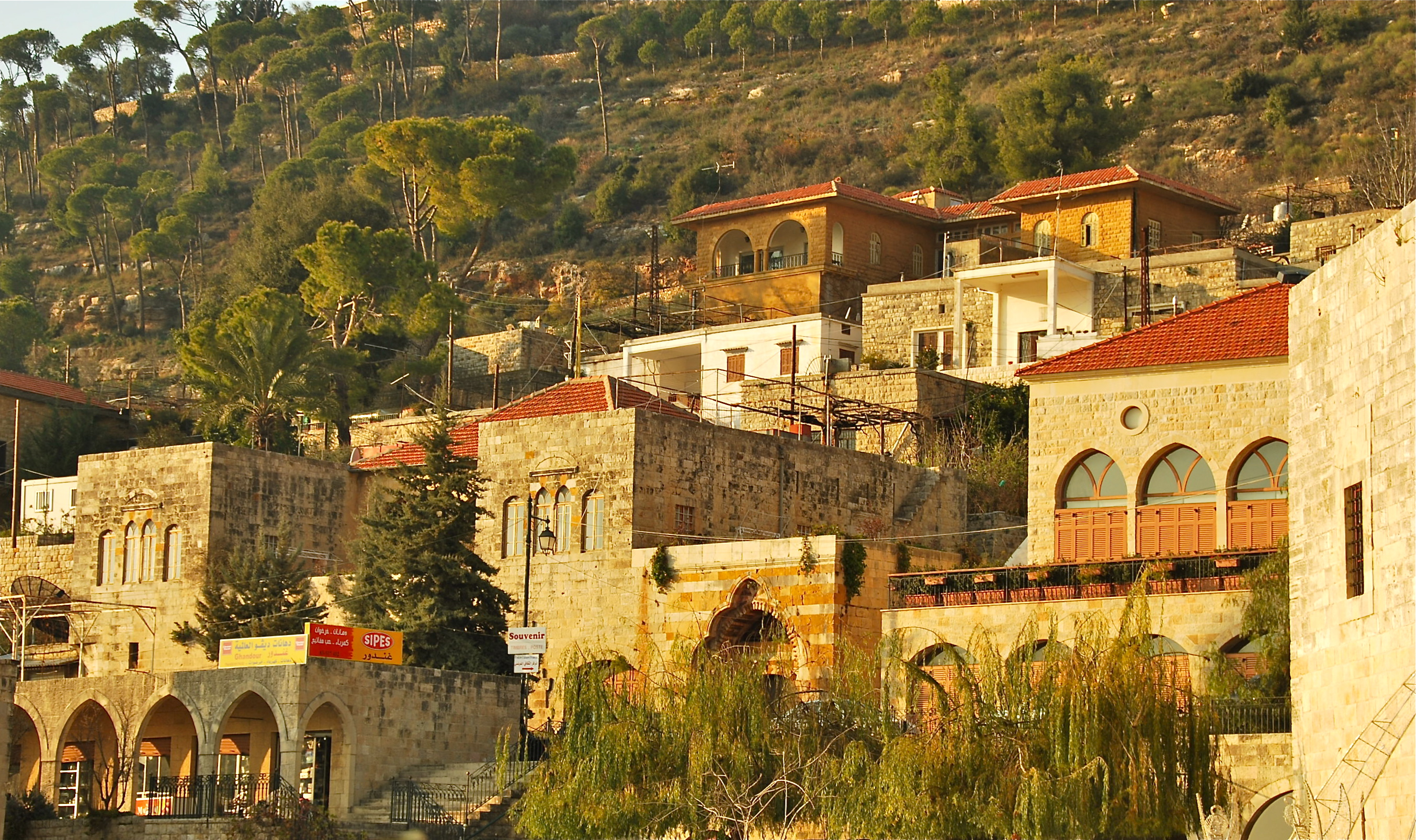 Serail of Youssef Chehab Deir Al Qamar, October 23rd, Fri – Visit to the Chouf District – Quantums of Beirut