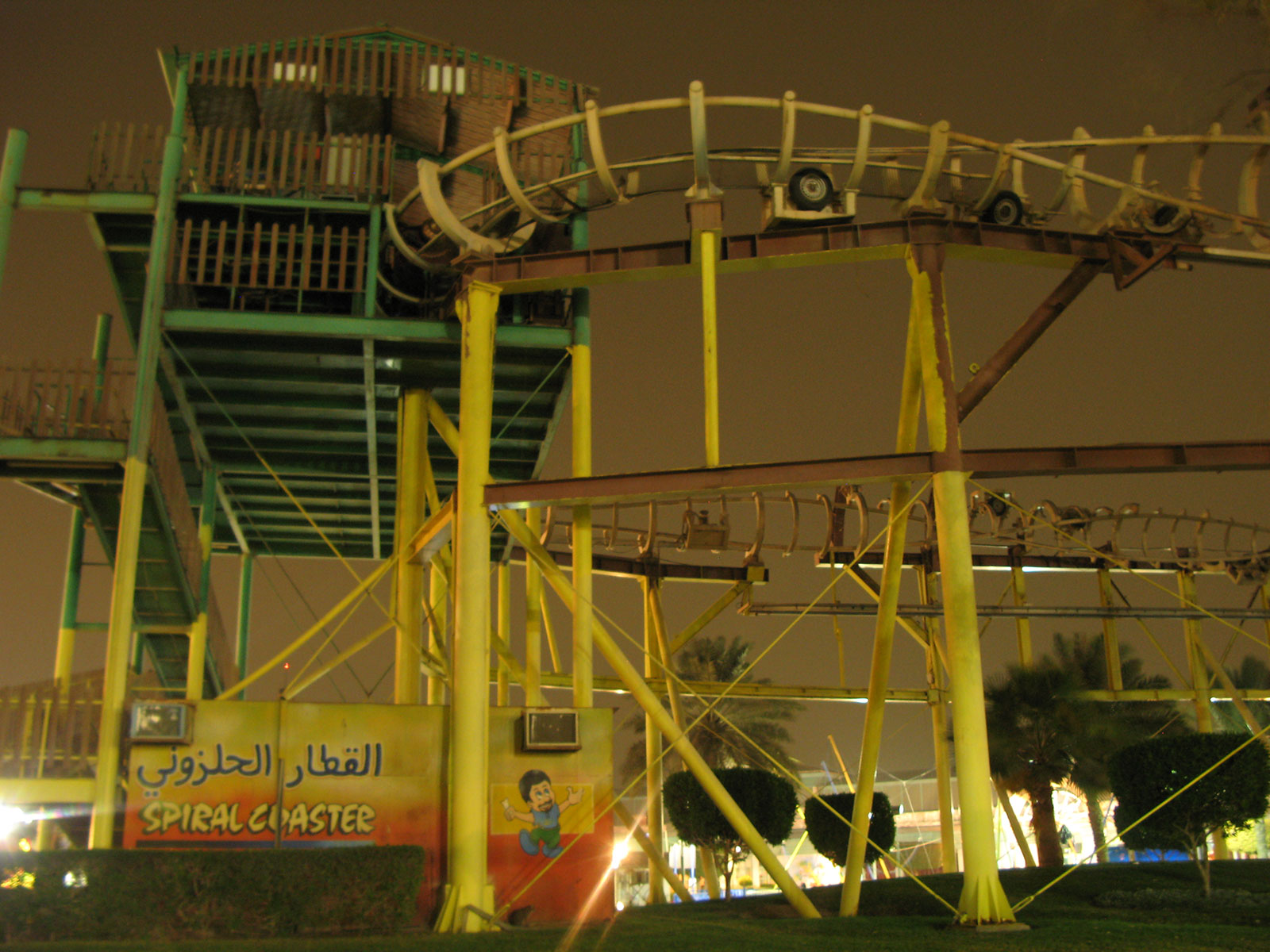 Shaab Leisure Park Kuwait City, Coaster Trips: 2007: Kuwait Entertainment City, Hawally Park, Al ...