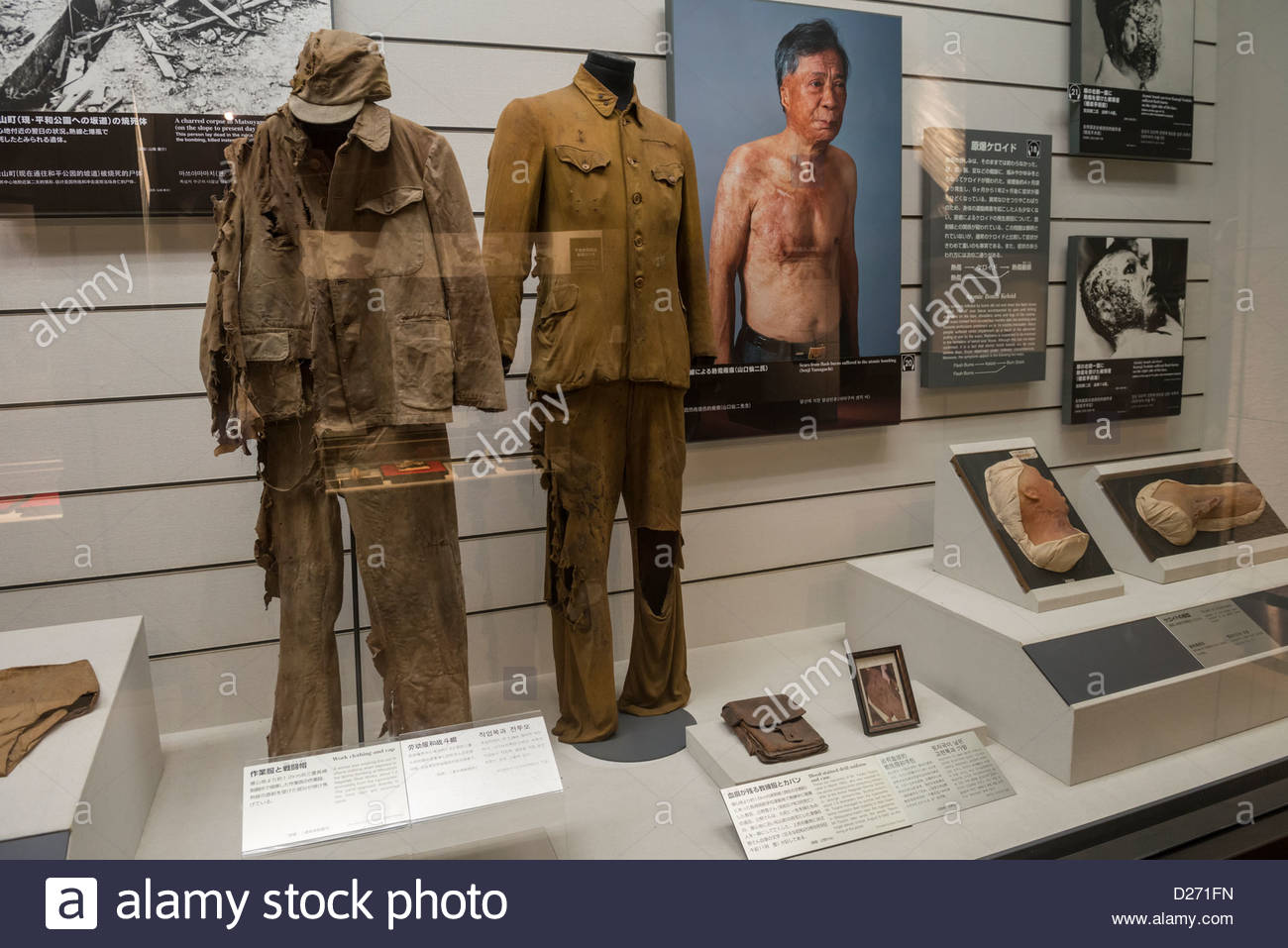 Shiroyama Elementary School Nagasaki, Articles of Clothing Worn by Victims of the Nagasaki Atomic Bomb ...