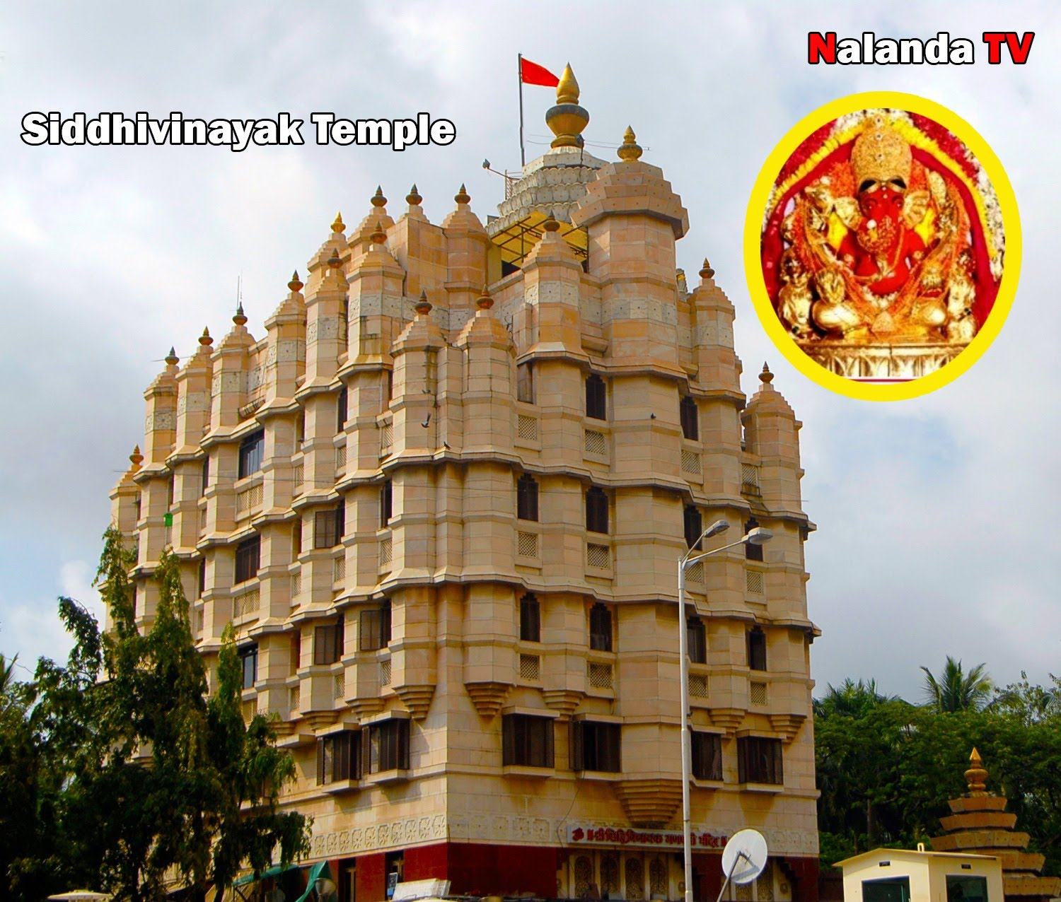 Siddhivinayak Temple Mumbai, SiddhiVinayak Temple,Mumbai / India. - YouTube