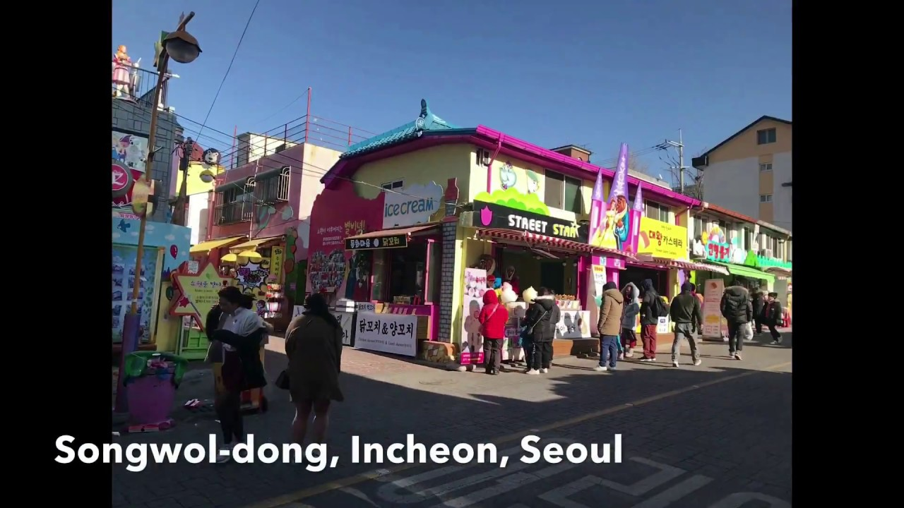 Songwol-dong Fairy Tale Village Incheon, Fairy Tale Village, Incheon, Seoul - YouTube