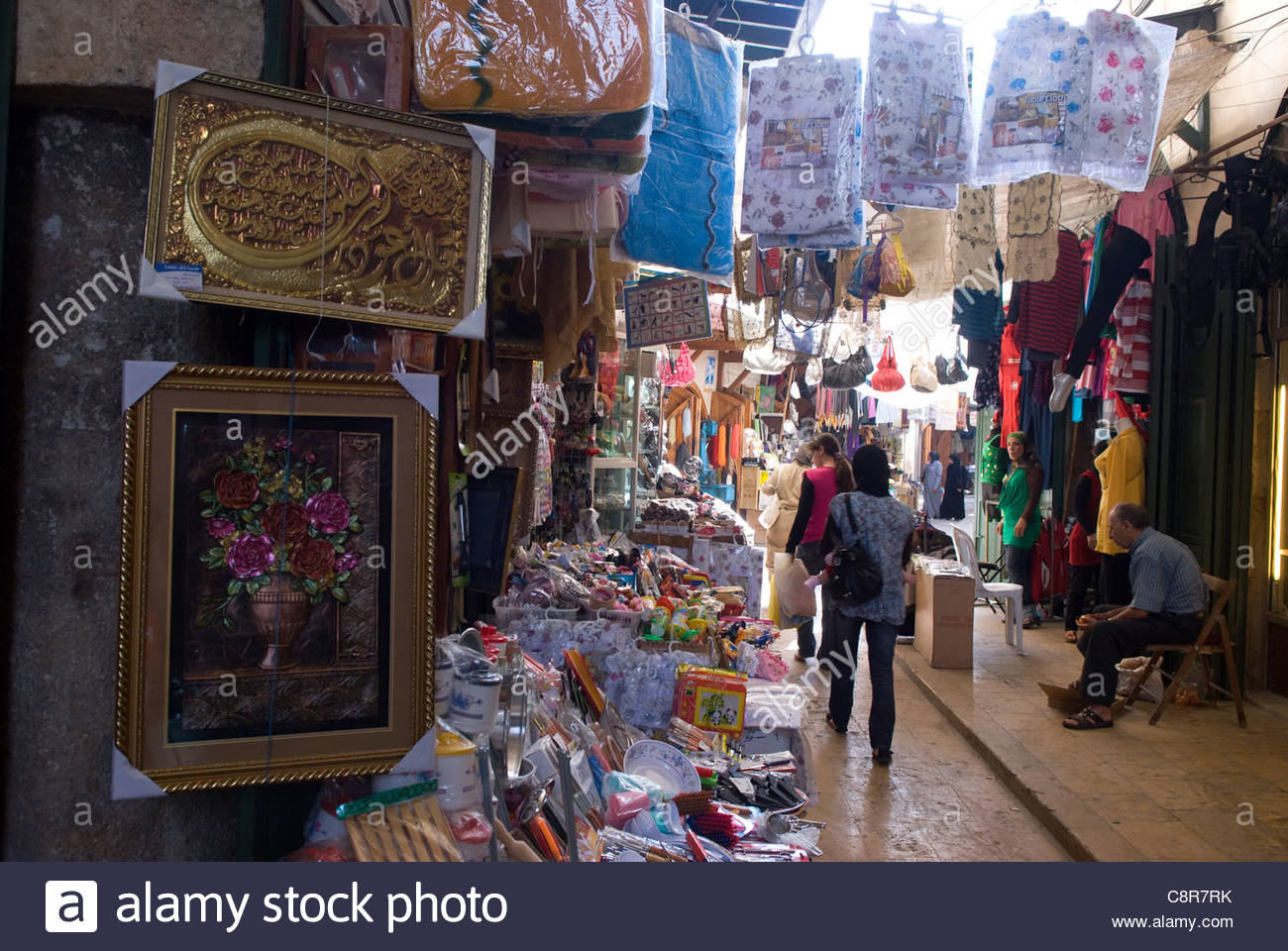 Souq Al Haraj Tripoli, Scene in the Souk al-Haraj, old city, Tripoli, northern Lebanon ...