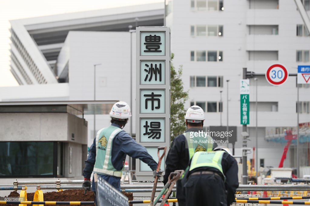 Spain-zaka Tokyo, Photos et images de Water, Possibly Contaminated, Confirmed At ...