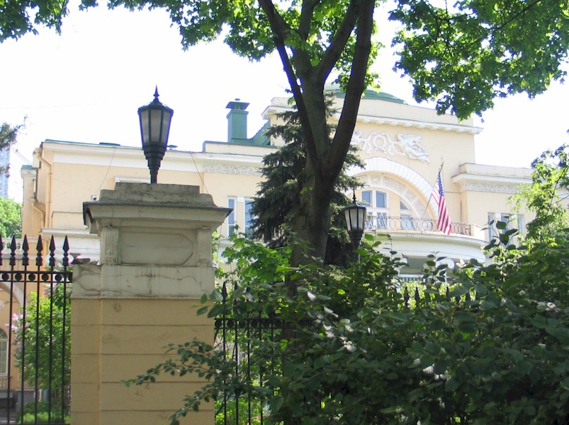 Spaso House Moscow, The Master and Margarita - The Spaso house