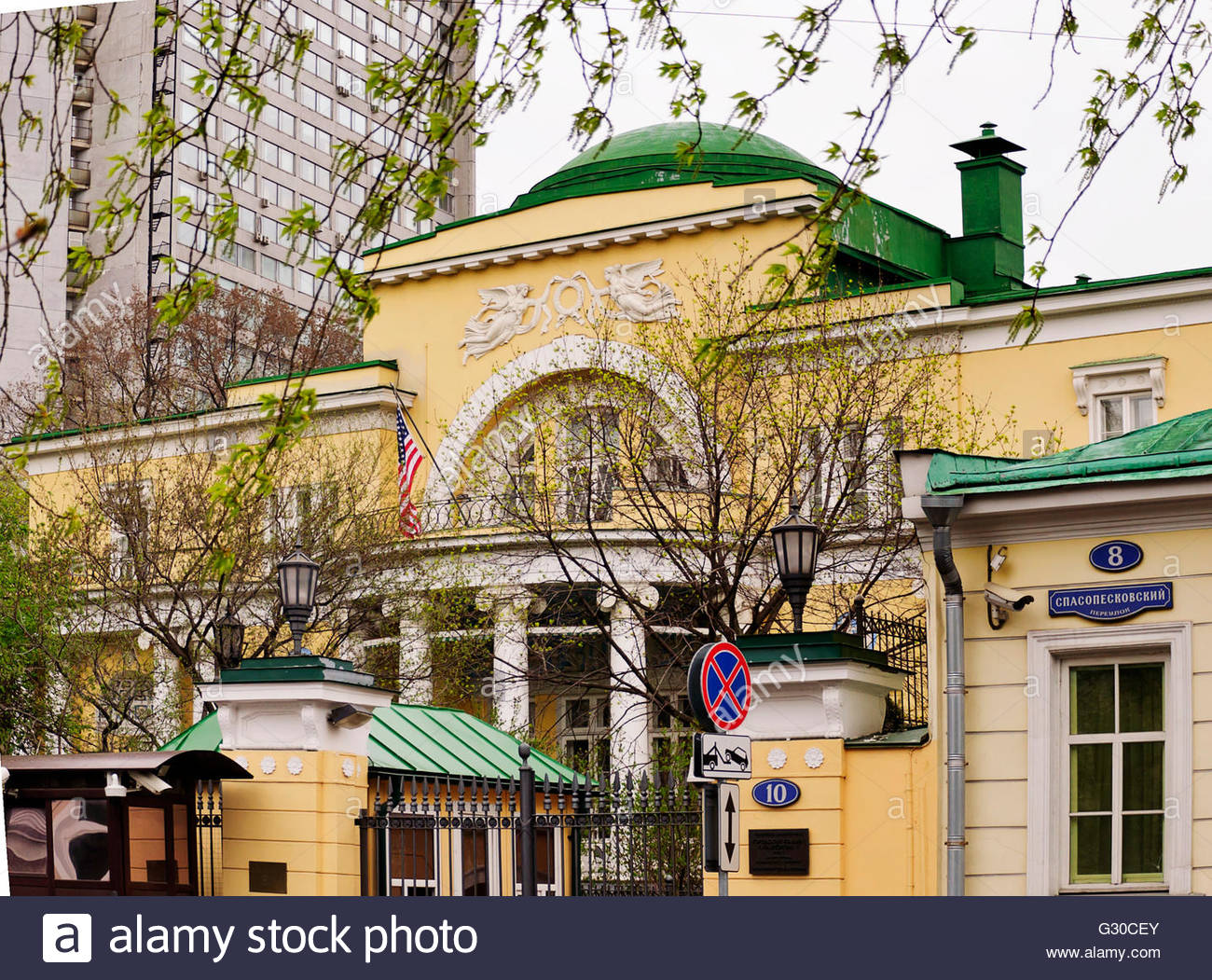 Spaso House Moscow, Residence of the U.S. Ambassador in Moscow, Russia (Spaso House ...
