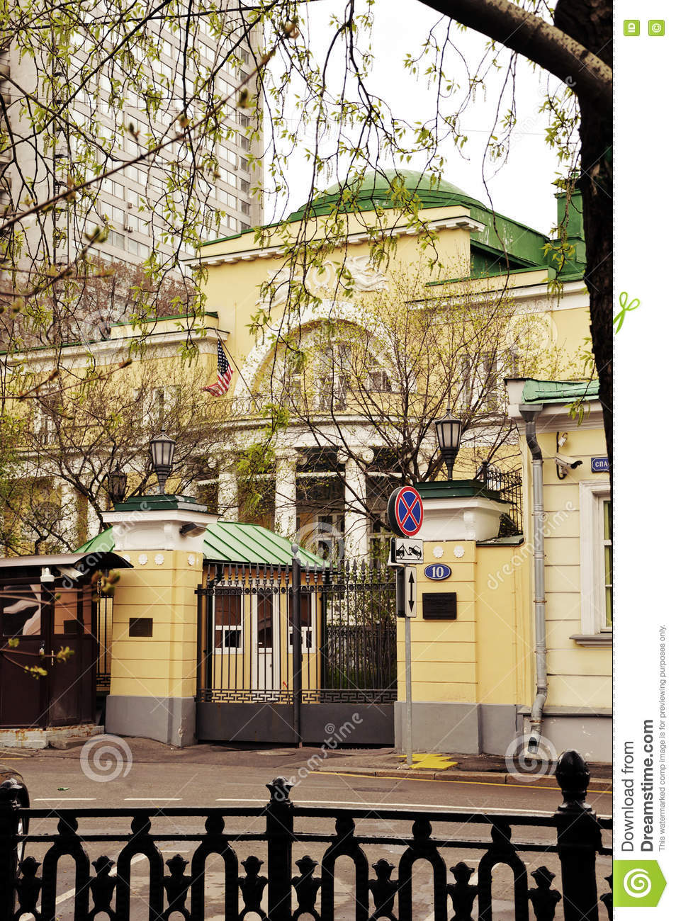 Spaso House Moscow, View Of The Spaso House, Residence Of The U.S. Ambassador To The ...