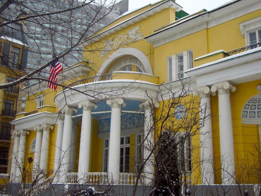 Spaso House Moscow, The Thing
