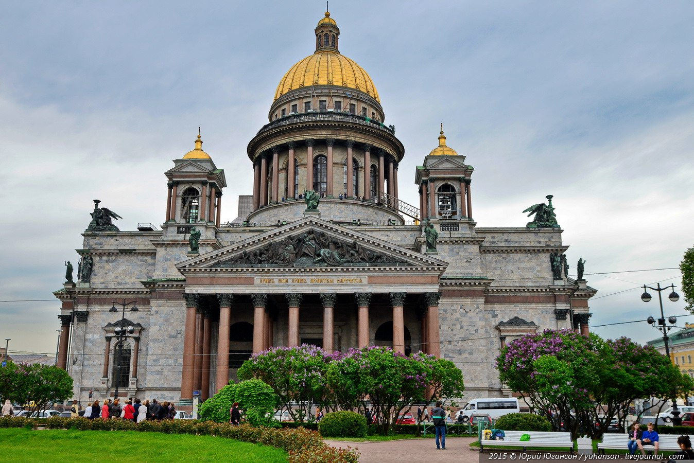 St Isaac's Cathedral St Petersburg, St. Isaac's Cathedral – one of the main sights of St. Petersburg ...